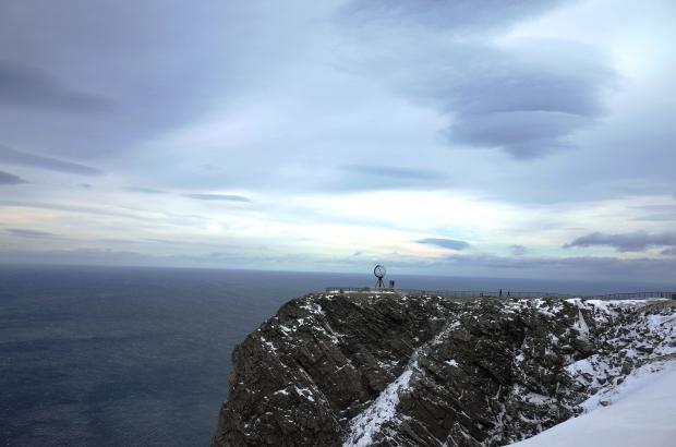 遠眺Nordkapp landmark